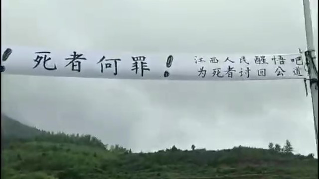The protesting villagers displayed a banner calling on to seek justice for the dead.