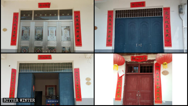 Religious couplets on the doors to several Catholic believers' homes in Wangtian village have been replaced with couplets praising the Communist Party.