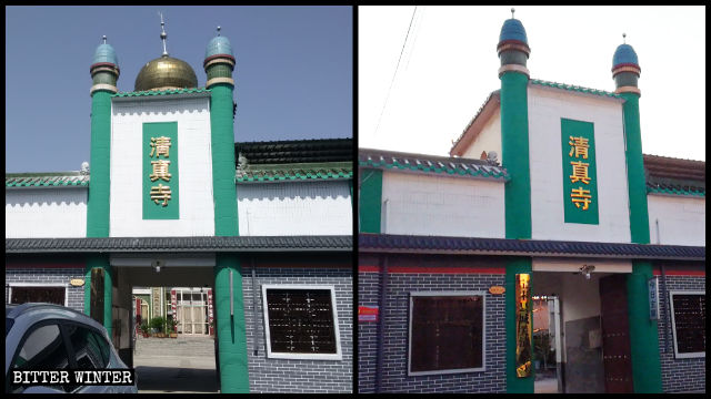 The dome and crescent moon and star symbols have been removed from a mosque in Baofeng county under the jurisdiction of Pingdingshan city.