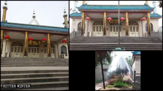 Henan: Islamic Symbols Removed from 50 Mosques