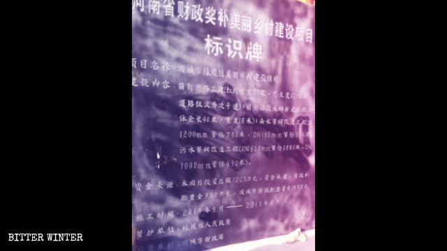 "A signboard dedicated to the construction of ""beautiful countryside"" is displayed in Moling town."