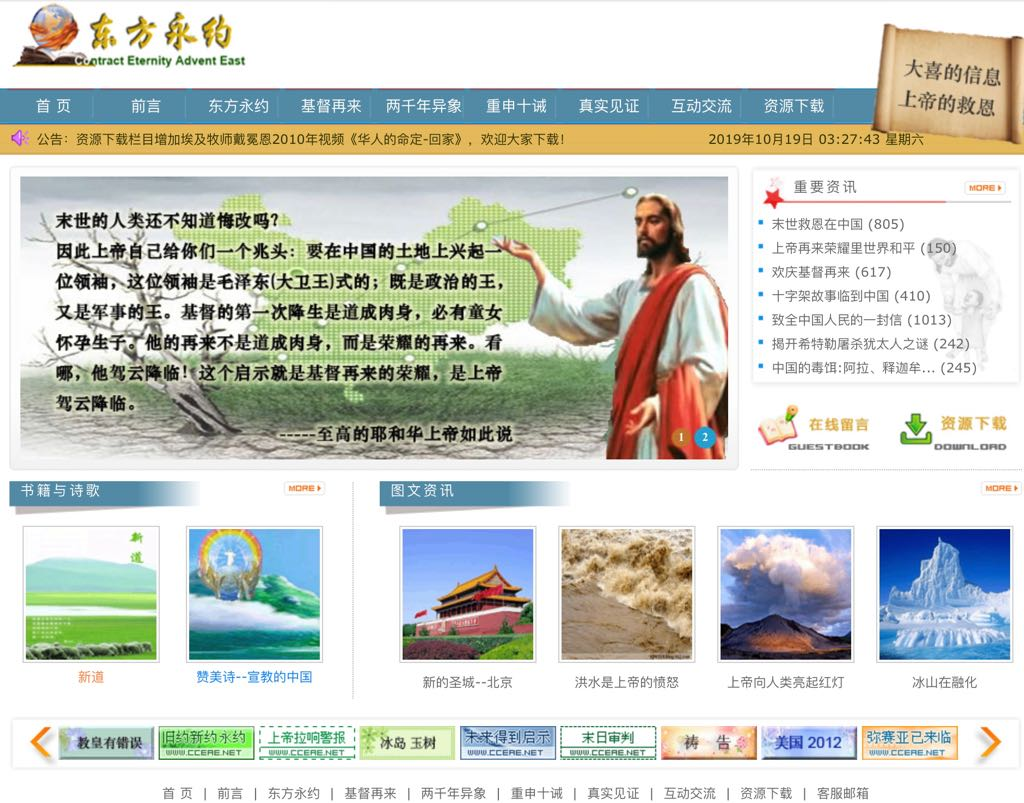 A Web site of the OEC