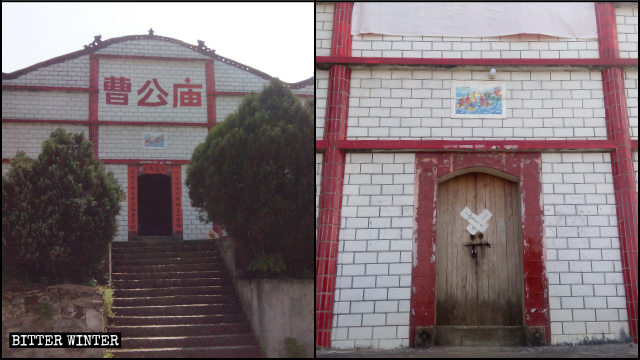 Caogong Temple, a folk religion place of worship in Liuhe town, was also sealed off.
