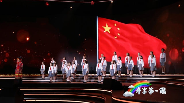 The First Class of the Semester is a mandatory viewing assignment for school students in mainland China.