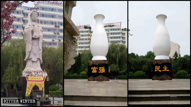 "Guanyin statue before and after being ""packed"" in the large fiberglass vase"