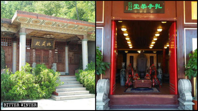 "The sign ""Kṣitigarbha Temple"" was replaced with ""Confucius Classroom."""