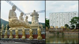 "1,800 Religious Statues ""Disappeared"" in a Scenic Area"