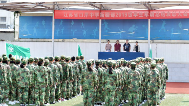 Military training is also obligatory for Xinjiang students at Kou'an High School.