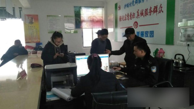 Officers from Qingcao police station