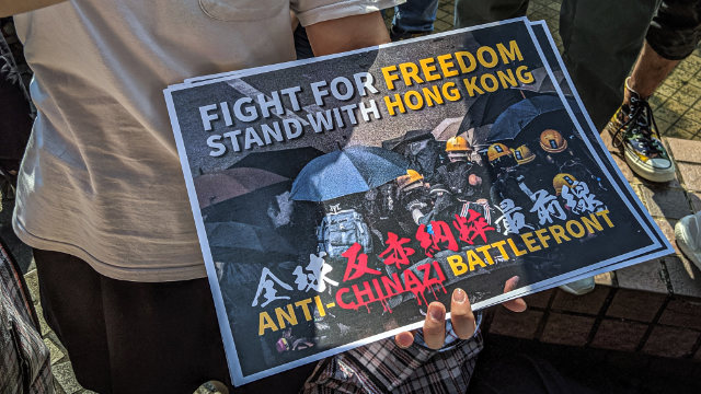 Fight for Freedom, Stand with Hong Kong