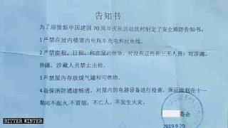 Hong Kong, Taiwan Residents Controlled in Mainland China