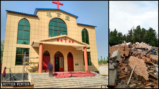 A Three-Self church in Hua county before and after it was demolished.