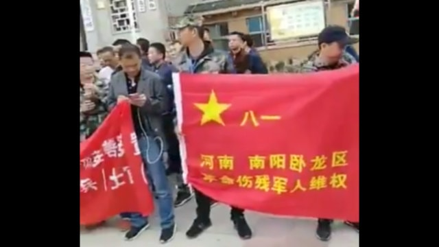 Veterans' Protest in Pingdu