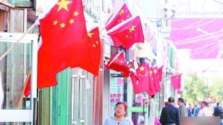 The Nightmare of Uyghurs Returning to Xinjiang