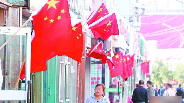 Xinjiang street full of flags