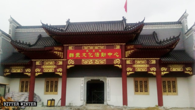 An ancestral hall in Shaping village under the jurisdiction of Shaping town in Chongyang county has been converted into a cultural activity center.