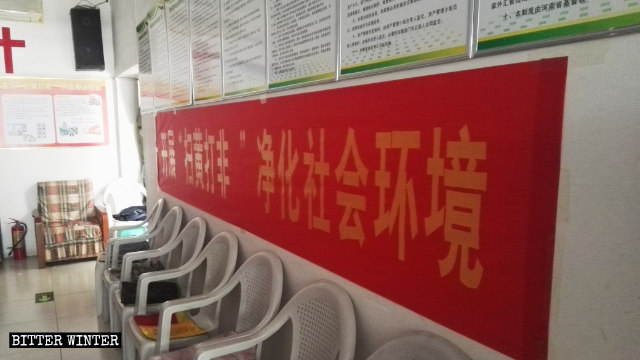 CCP Increases Control Over Printed Religious Materials