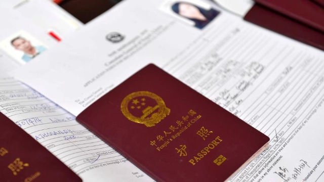 Personal information documents of people who go abroad.