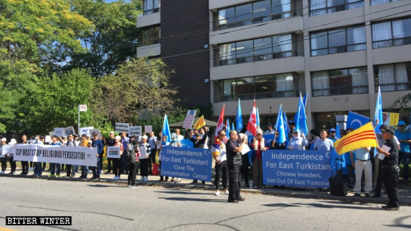 The scene of the rally in front of the Chinese Consulate General in Toronto.