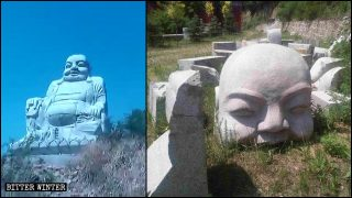 Eliminating Buddhism by Razing Statues of Deities