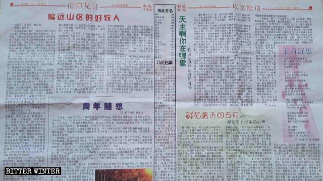 Catholic newspaper Breeze
