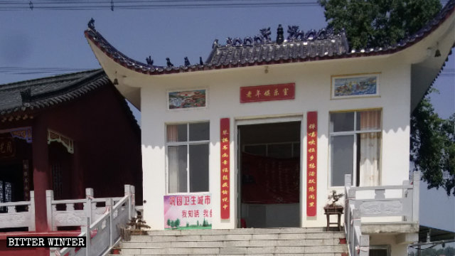 "The signboard ""Chanting Hall"" has been replaced with one reading ""Elderly Entertainment Room."""