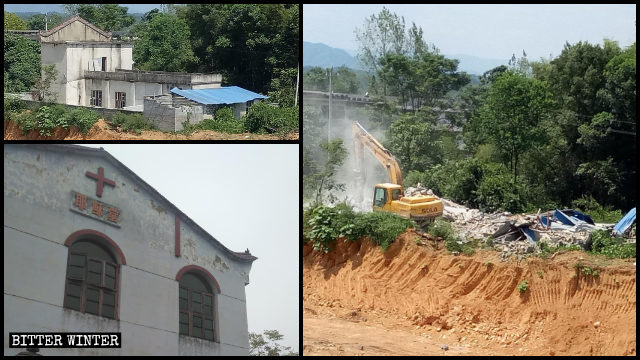 The church in Hangkou town was demolished on August 5.