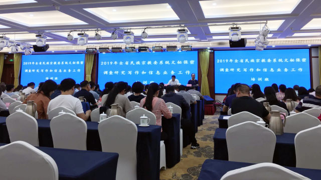 Clerical and information management workers from ethnic and religious affairs institutions in the southwestern province of Yunnan participate in a training on confidentiality of government documents, organized in Kunming city.