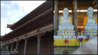 Buddhist Temple in Shaanxi Forcibly Modified for Public Use