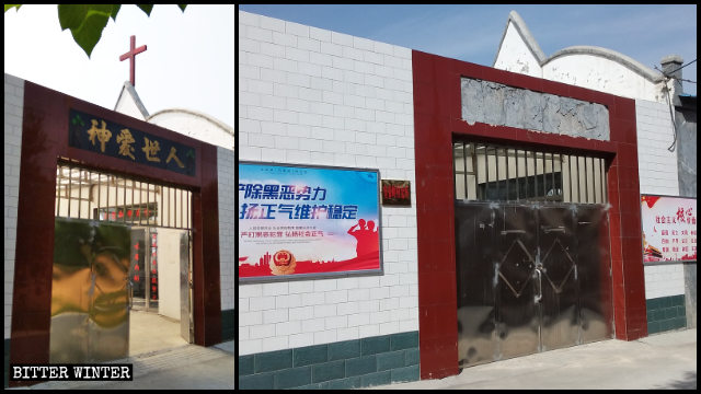 Henan: State-Run Churches Closed, Assets Worth Millions Looted