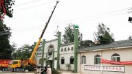 "Mosques, Cemeteries ""Sinicized"" in Henan"