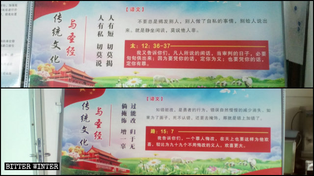 Propaganda billboard with comparison of the traditional Chinese culture and Bible verses