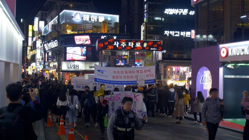 Rally participants march through the streets of Seoul.