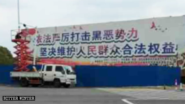Surveillance equipment is being installed in a locality of Yingtan city in the eastern province of Jiangxi.