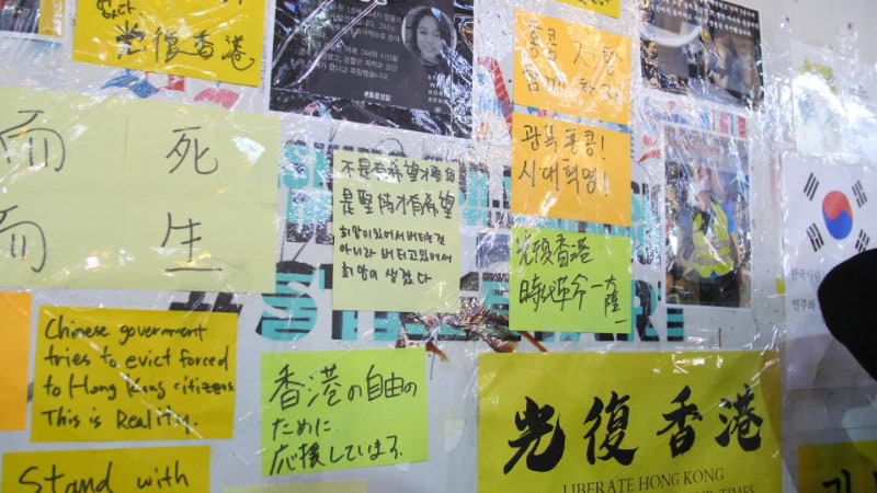 The Lennon Wall covered with wishes and messages to Hongkongers.