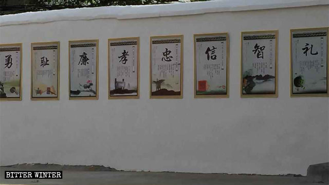 The boards promoting Confucian culture