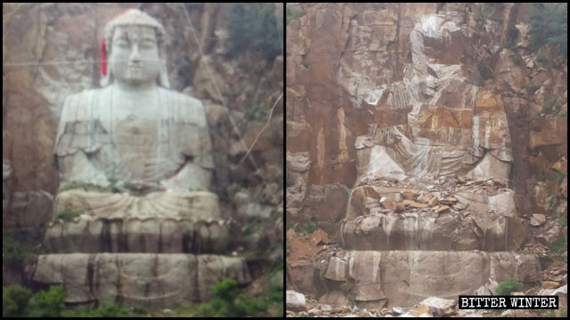 The carved statue of Shakyamuni before and after it was blown up