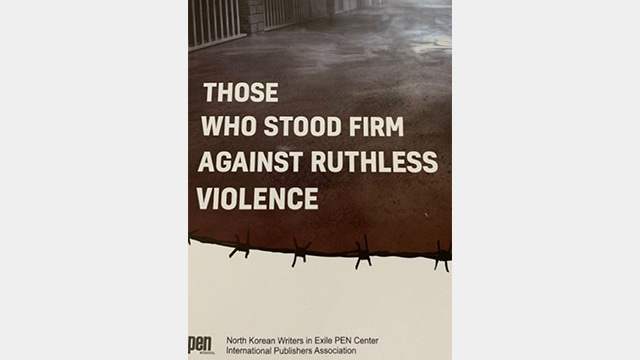 Those Who Stood Firm Against Ruthless Violence featured