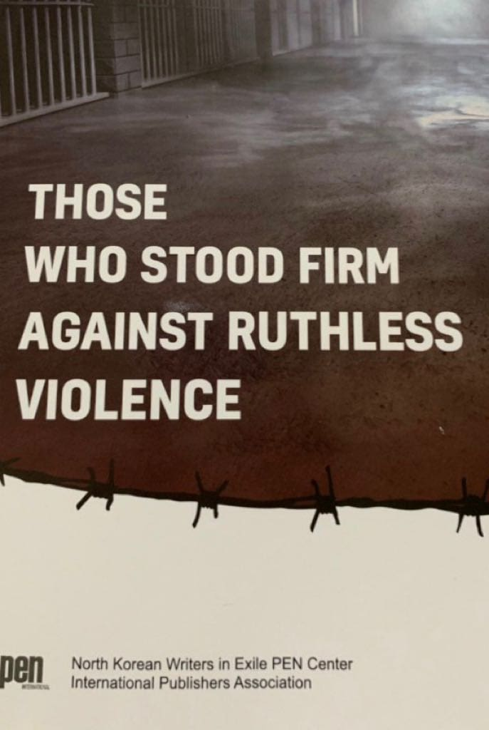 Those Who Stood Firm Against Ruthless Violence