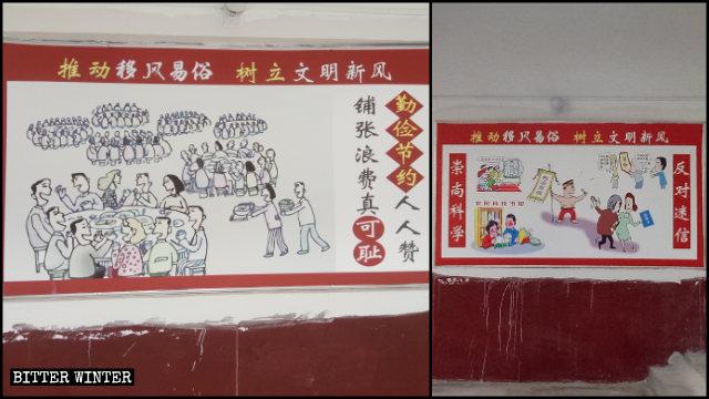 Various propaganda posters