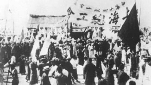historical photo of anti-christian league in China