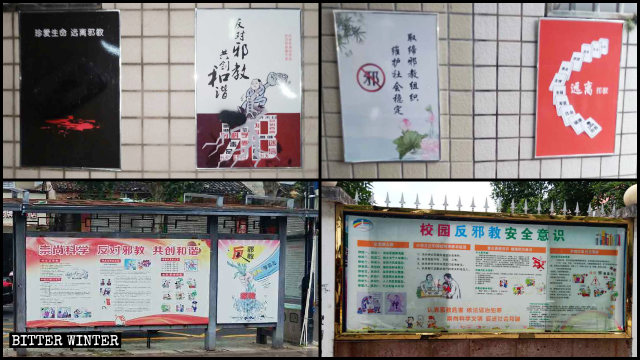 In the small Xianju county in the southeastern province of Zhejiang, anti-xie jiao propaganda can be seen everywhere, especially in places with heavy pedestrian traffic, including vegetable markets, bus or train stations, entrance to schools, etc.