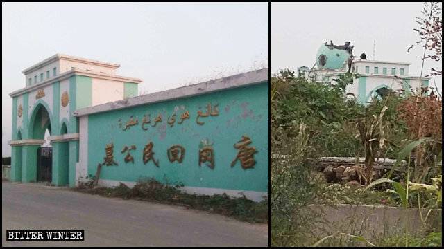 The domes and crescent moon symbols have been removed from the Hui cemetery in Weihui.
