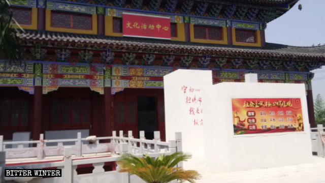 "The name of one of the halls in the temple has been changed to ""Culture Activity Center,"" and propaganda posters promoting the core socialist values were displayed."