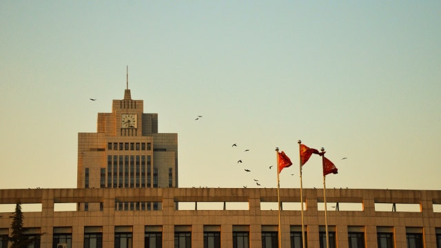 A university in Shandong Province.