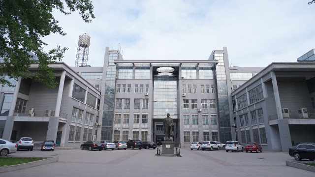 A university in China