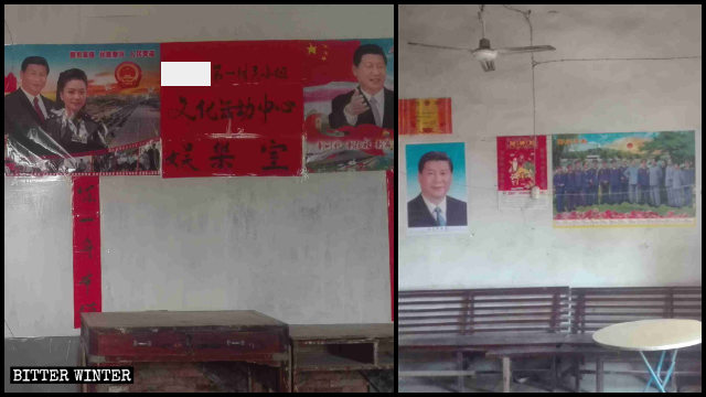 In Shaanxi Province, two temples – Bodhisattva Temple (left) and Laoye Temple – were repurposed and converted into cultural activity centers. Buddhists symbols have been replaced with portraits of Xi Jinping.