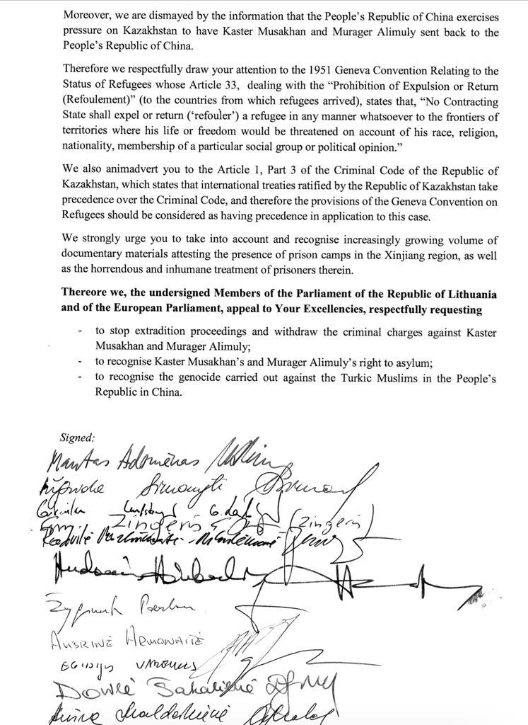 European politicians letter page two