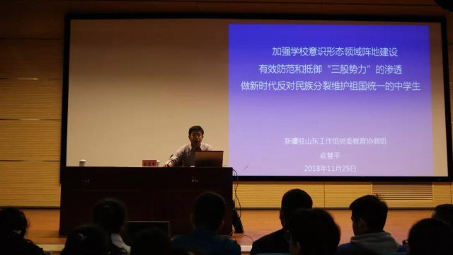 Ideological and political education for Xinjiang Uygur student