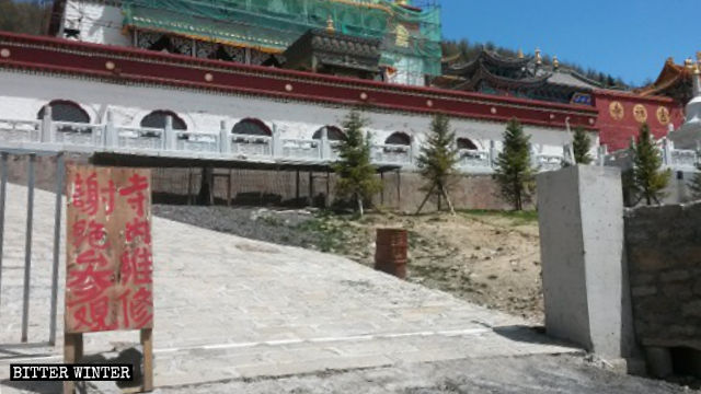 "A sign ""Temple under Maintenance; No Admittance"" was displayed at the entrance to Jixiang Temple."